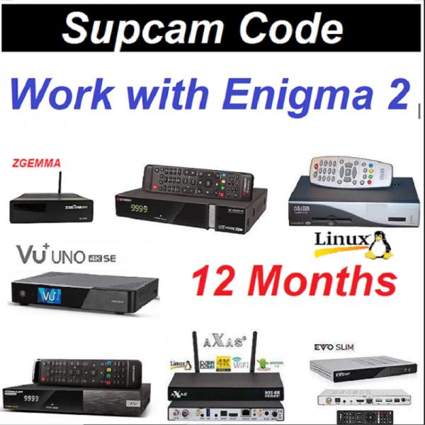 supcam code
